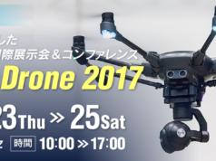 Japan Drone 2017