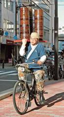出典:http://www.tokyo-np.co.jp/hold/2010/tatsujin/list/CK2009112302000127.html