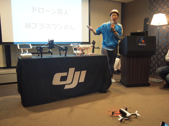 drone-media-meetup-4-3
