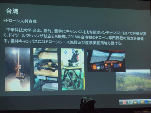 drone-media-meetup-4-asia-5
