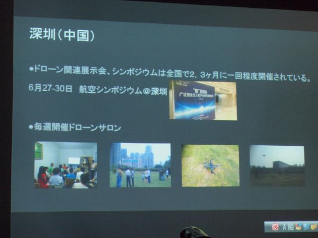 drone-media-meetup-4-asia-7