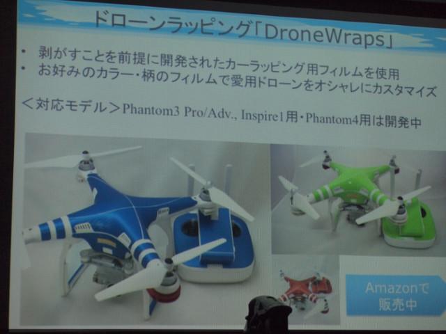 drone-media-meetup-4-dg-2