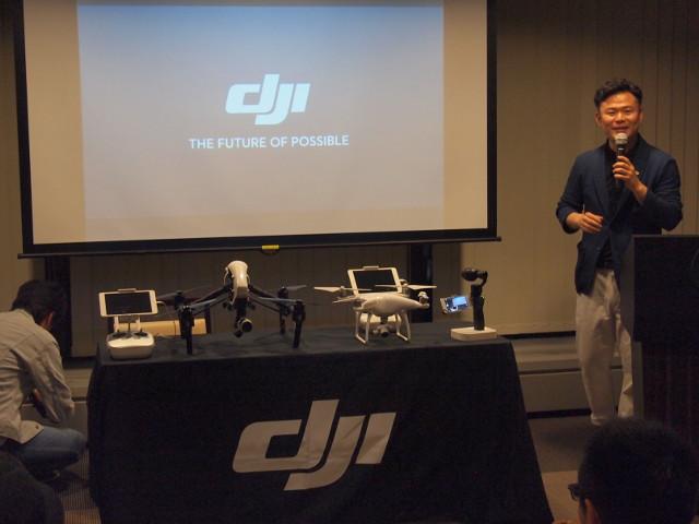 drone-media-meetup-4-dji-1