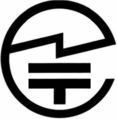 出典:http://www.tele.soumu.go.jp/j/adm/monitoring/summary/qa/giteki_mark/