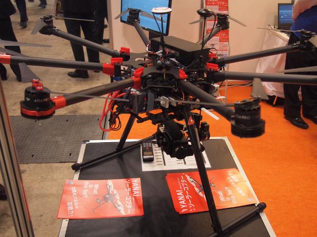 international-drone-2016-measure1