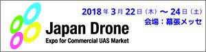 Japan Drone 2018