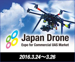 JAPAN DRONE 2016