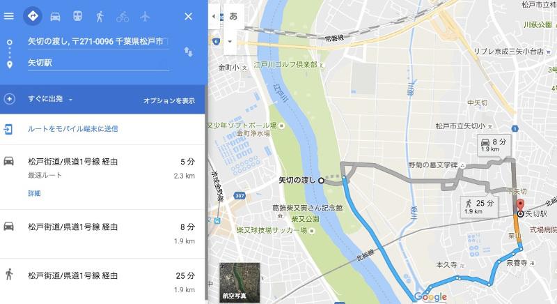 map-yagiri21