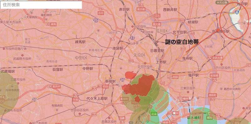 sorapass-yagiri3
