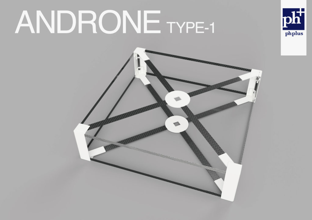 ANDRONE-TYPE1