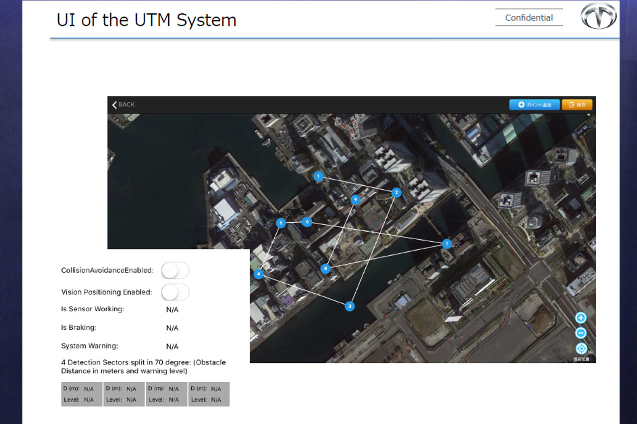 テラドローンがUnifly社と提供するUTMのUIイメージ